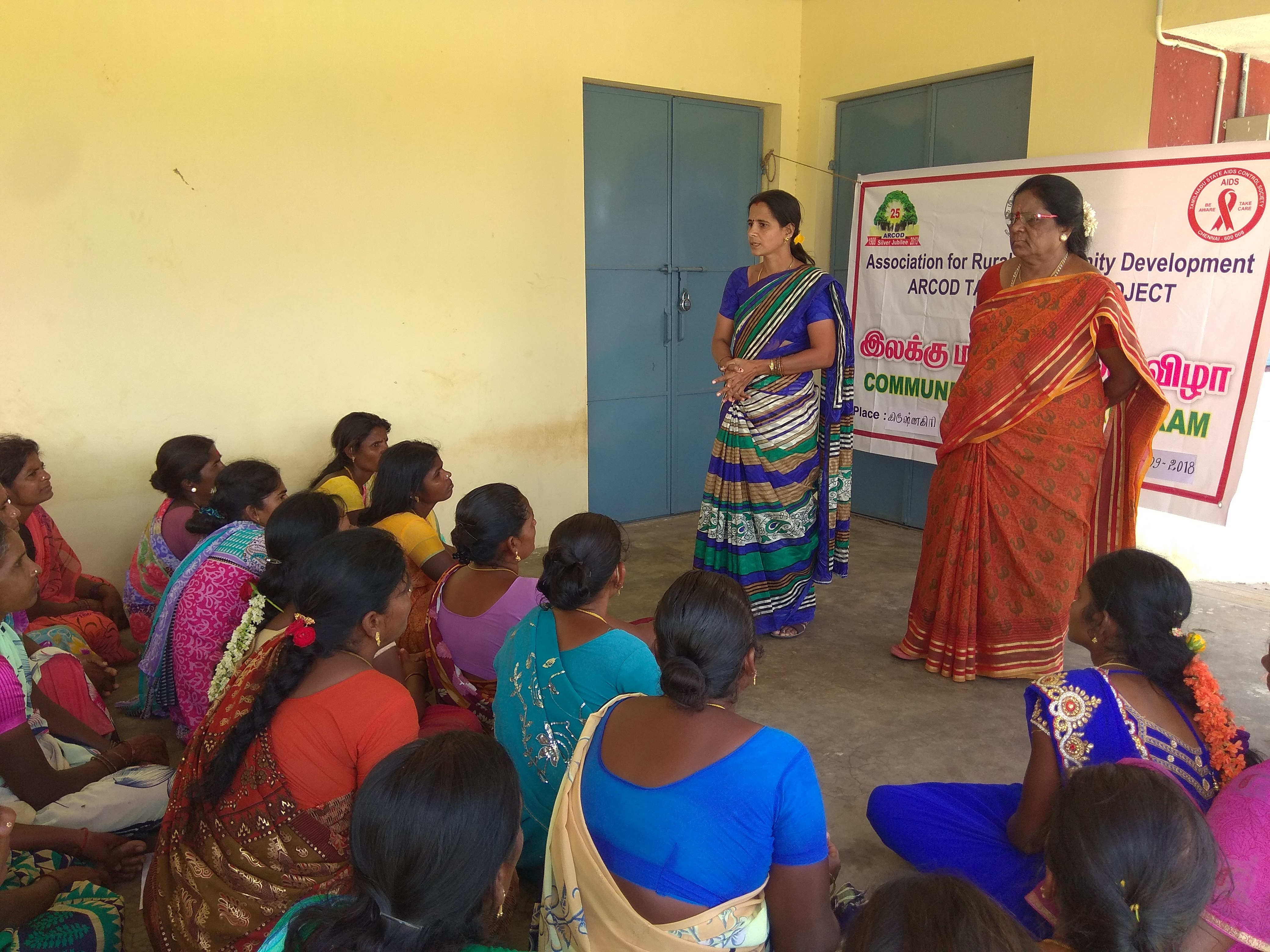Community_Event__Krishnagiri_1