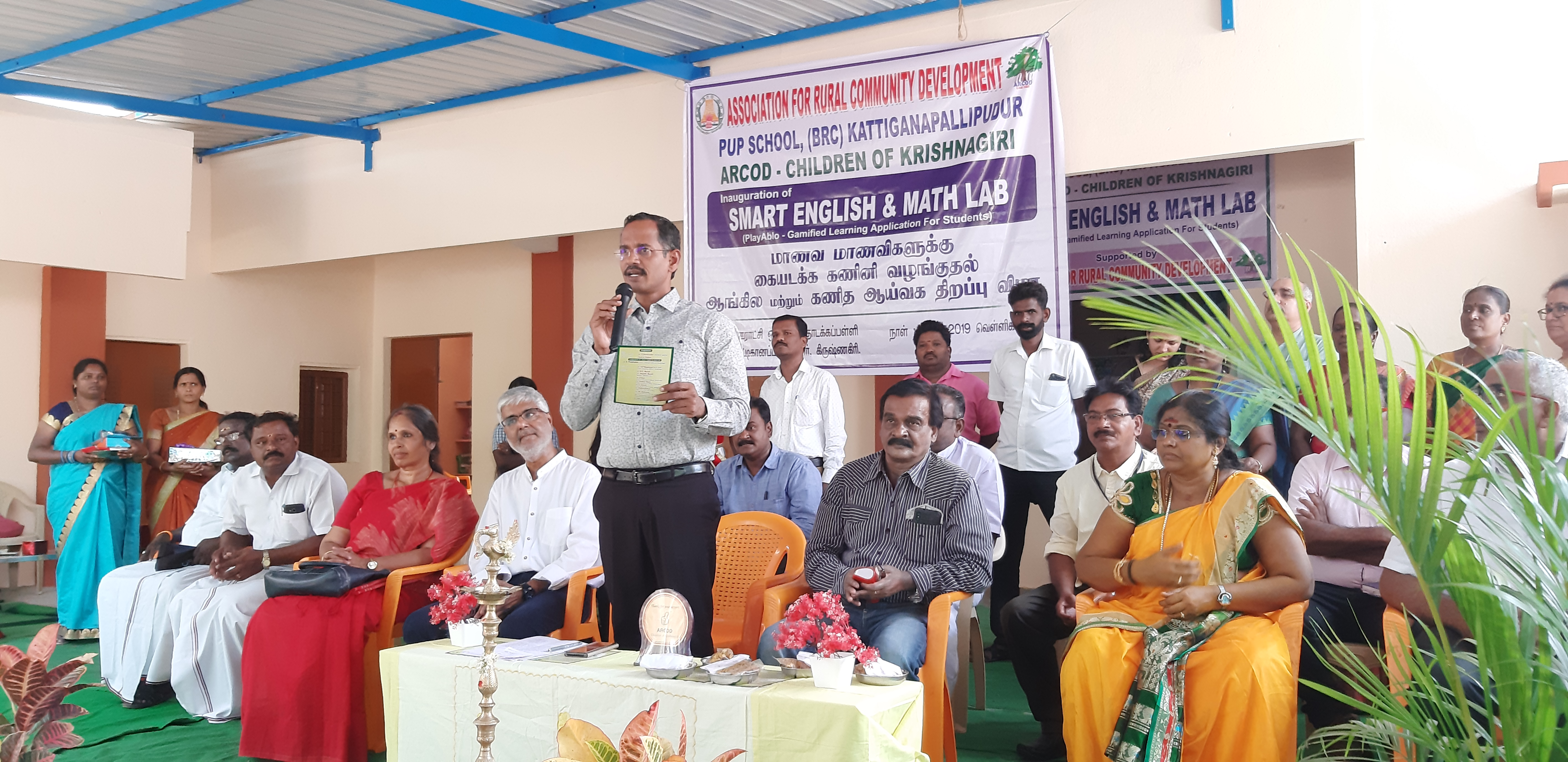 Dr. S Prabakar IAS District Collector inaugurated Smart English Lab on 14.06.2019